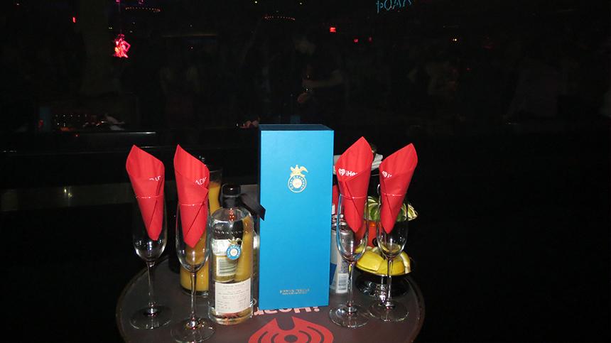 iHeart Radio Casa Dragones Tequila